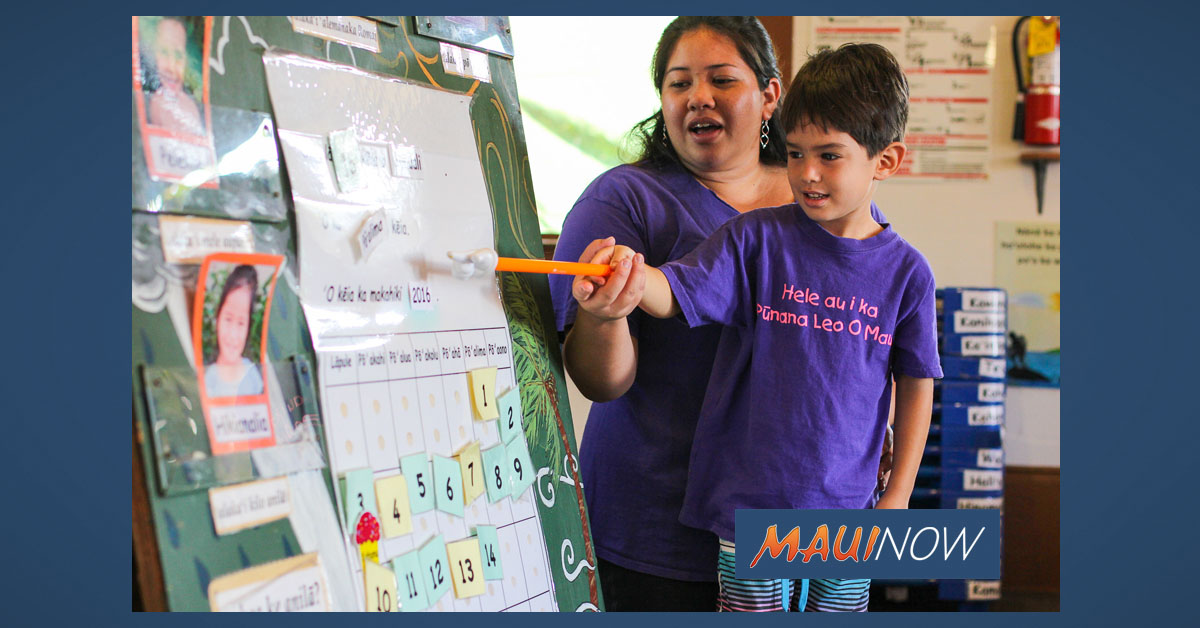 Access to Hawaiian Immersion Education is now a Constitutionally Protected Right
