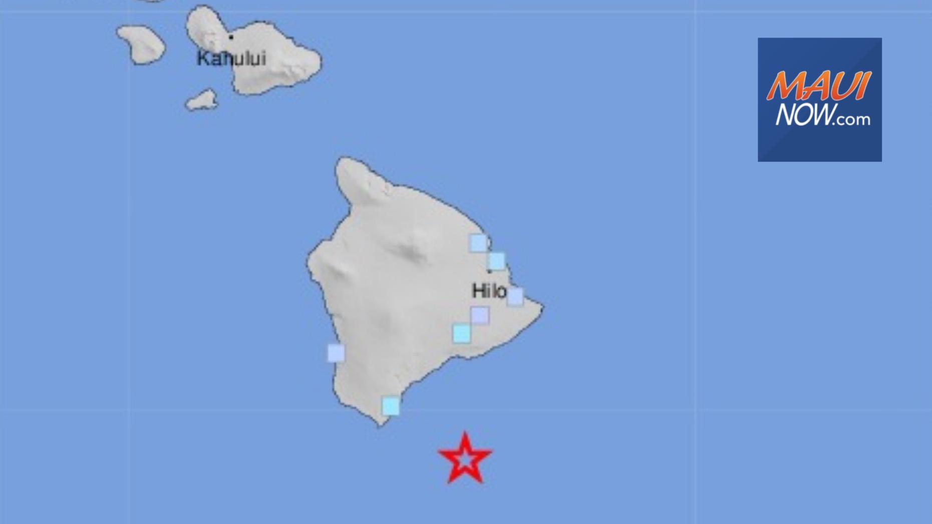 No Tsunami Threat After Loihi Seamount Quake