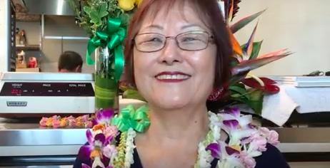 Watch: Suda Store Says Aloha