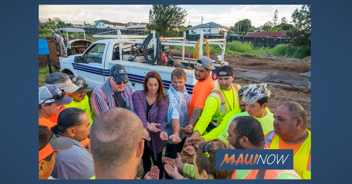 Hawai'i Life Accepting Applications for Kua'āina Mauka Residential Workforce Housing