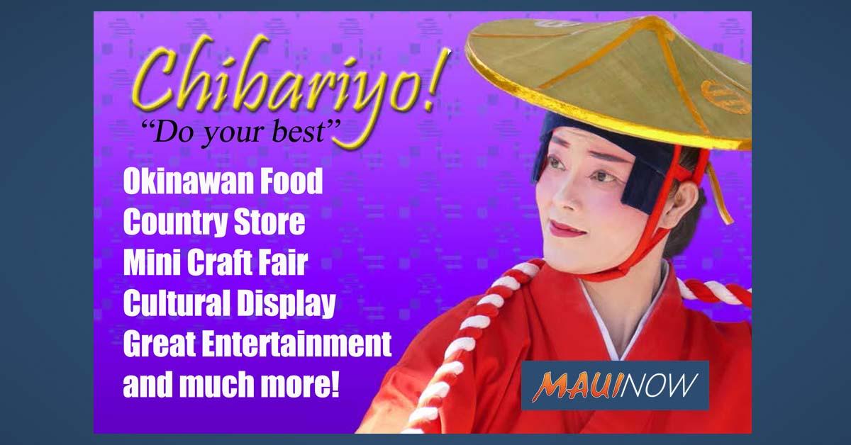 Maui Okinawan Festival, Sept. 21 at QKC