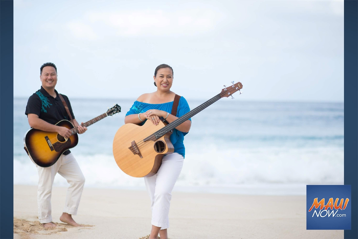 Hawaiian Music Duo Kūpaoa to Perform at The Shops