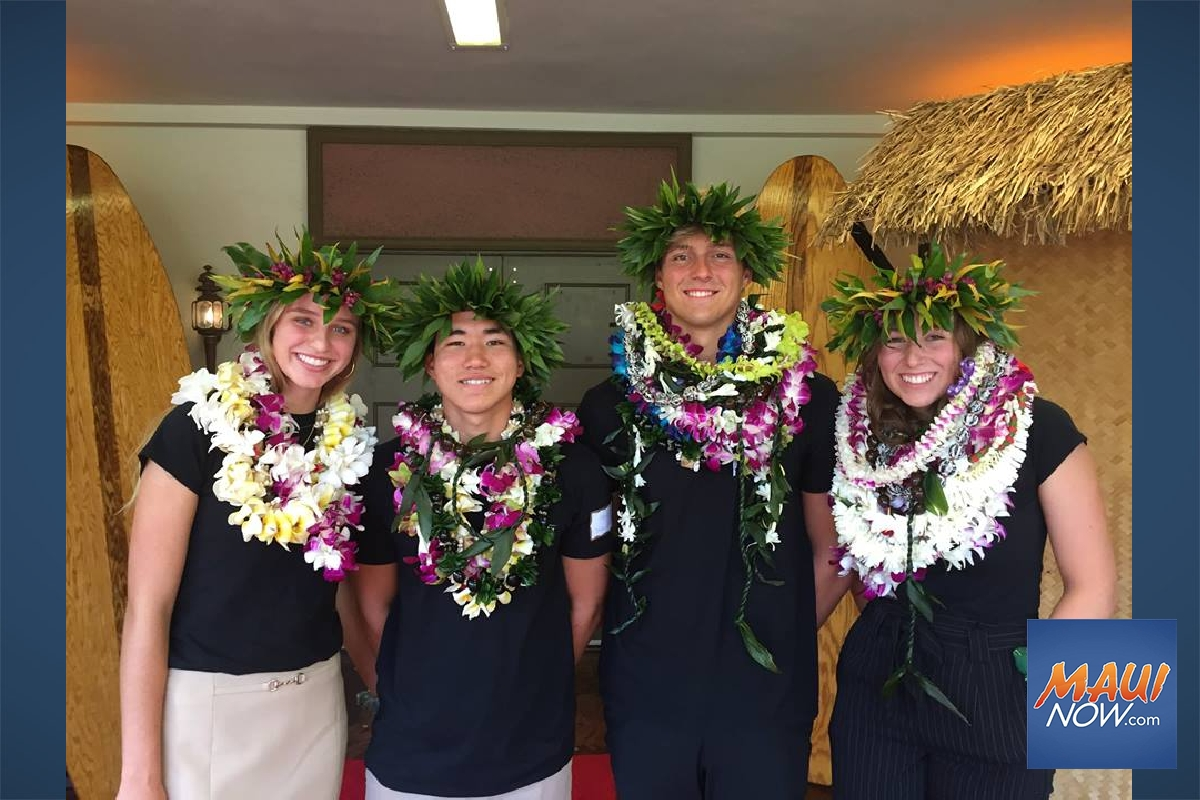 Applications Now Open for Duke Kahanamoku Scholarships