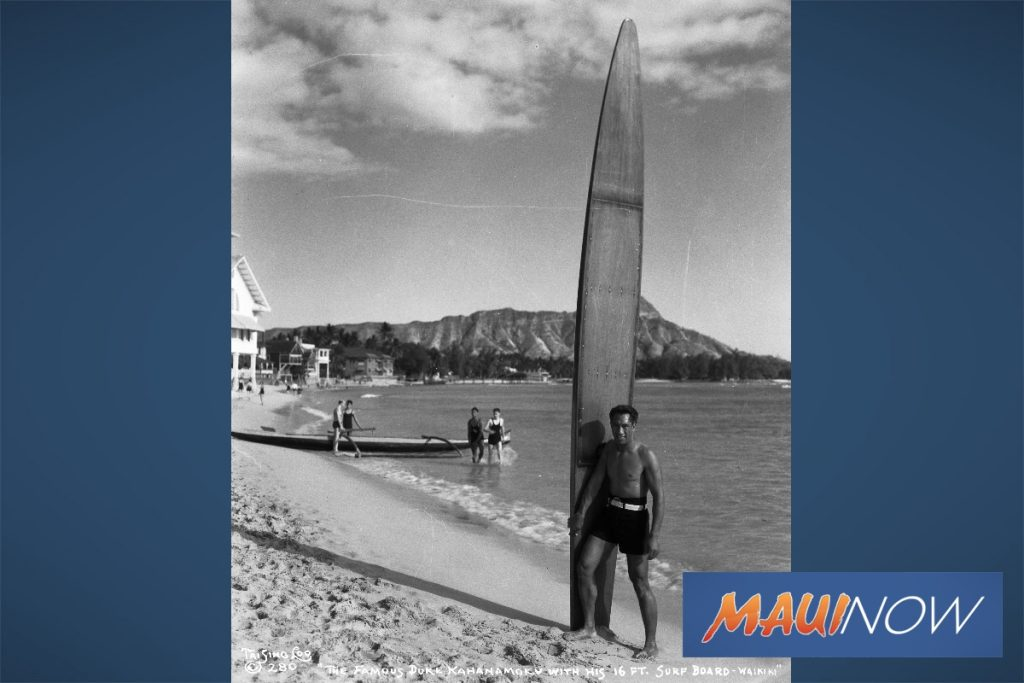 Maui Now: Bishop Museum Exhibit Explores History of Surfing