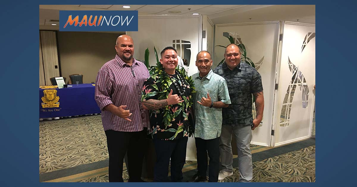 "Maui Officer Named ""Top Cop"""
