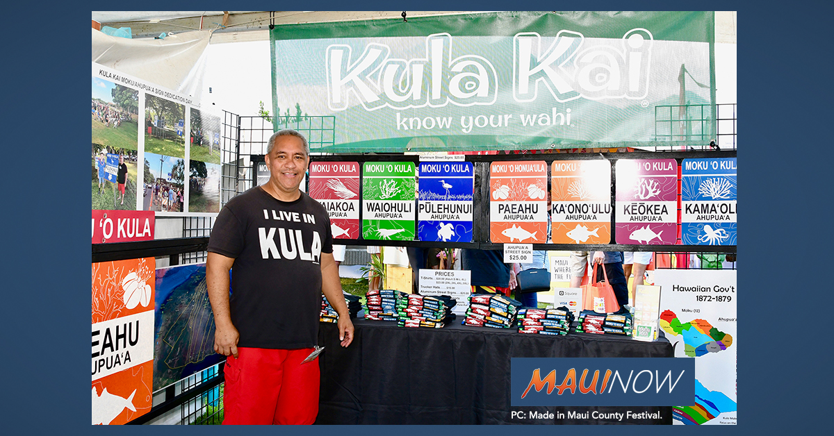 Moku ʻO Wailuku Ahupuaʻa Sign Project Continues to Seek Community Input