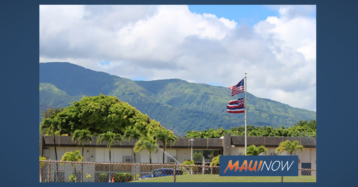 Maui High School Foundation Seeking Nominations for Hall of Honor Awards