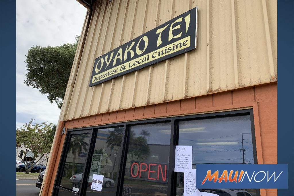 Maui Now: After 17 Years, Oyako Tei is Closing its Doors