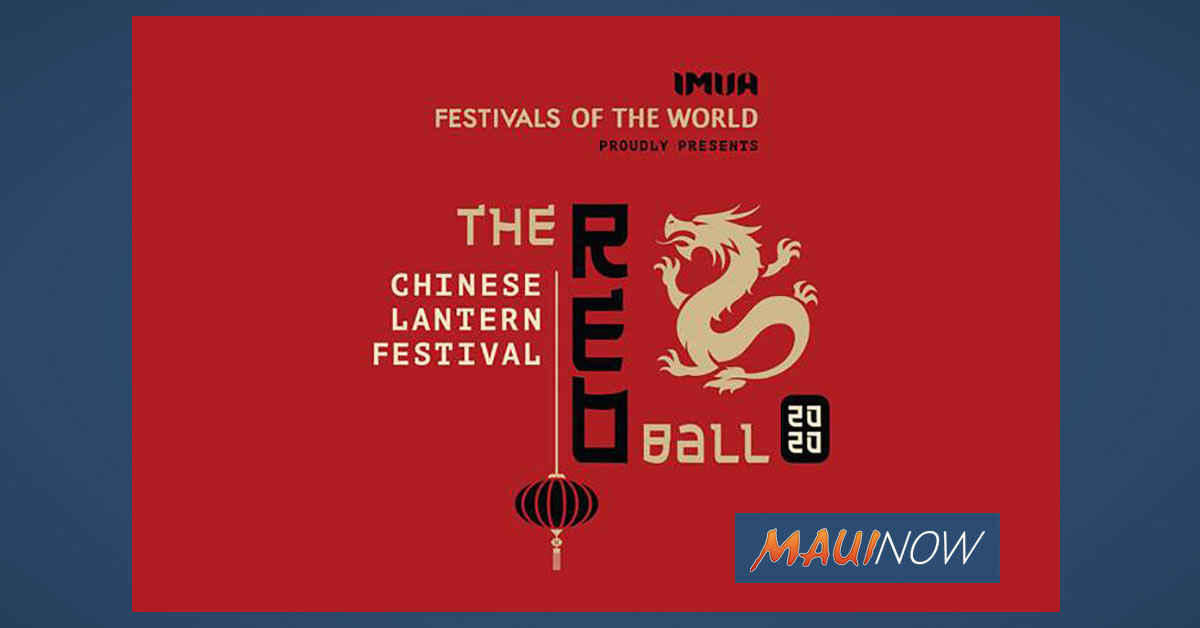 Imua Family Services 2020 Fundraising Gala: Chinese Lantern Festival and The Red Ball