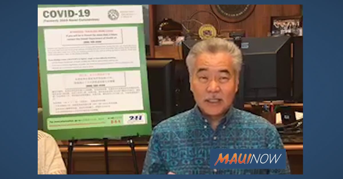 Senate Advances Ige's Request for $10M in Emergency Funds for COVID-19