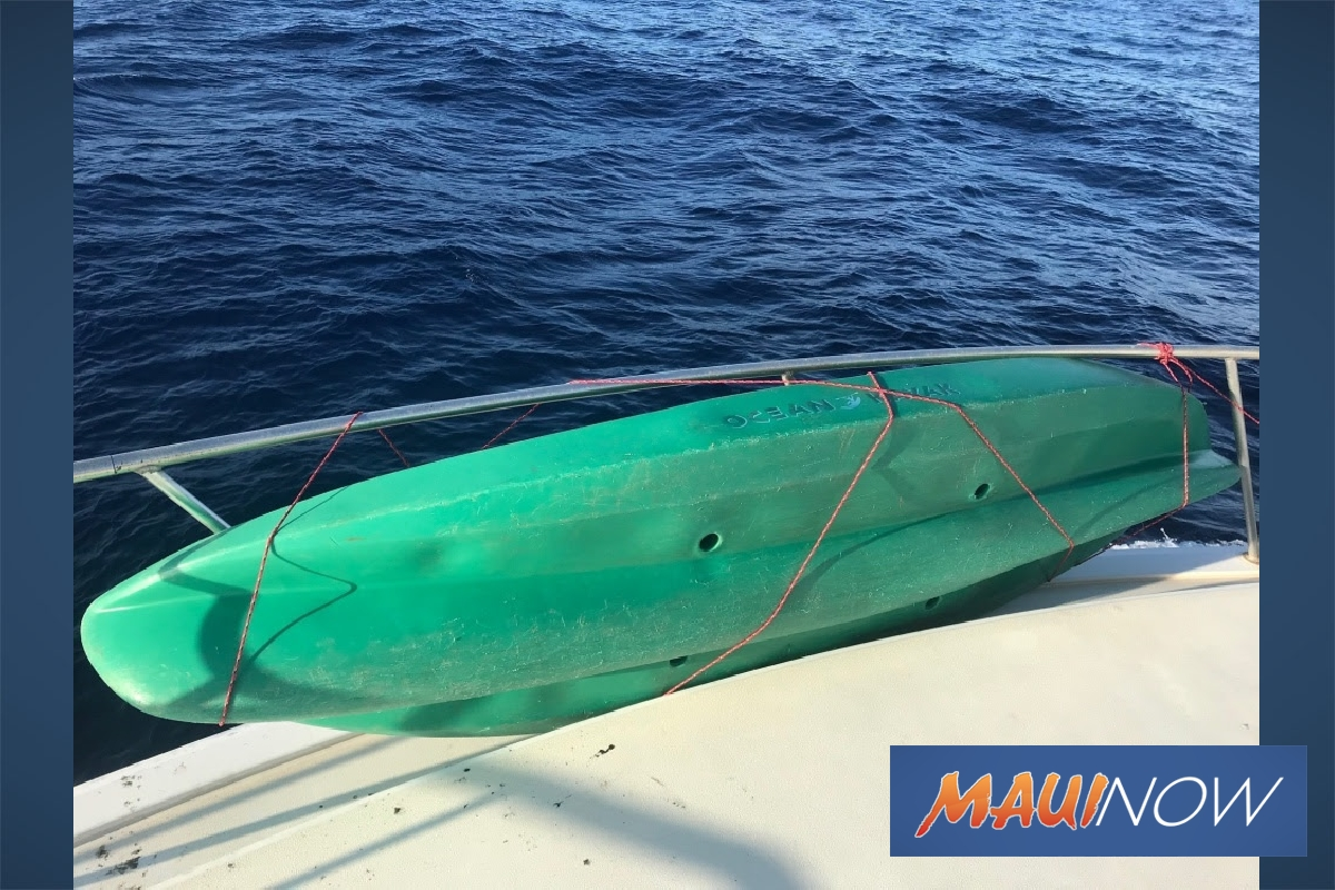 "Adrift Kayak Found Off ""Big Beach"" in Mākena, Maui"