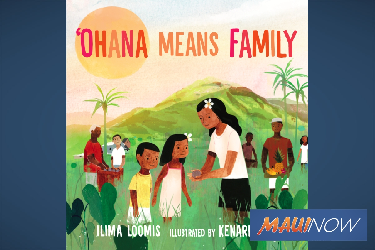 Ilima Loomis to Hold Children's Book Signing