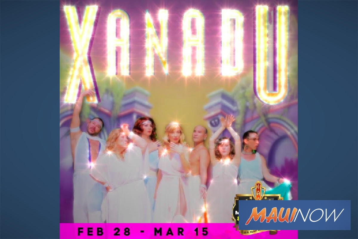 """Xanadu!"" to Make Maui Premiere"