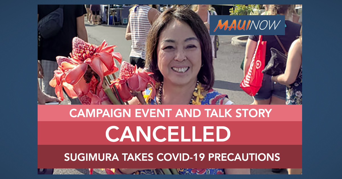 Sugimura Cancels Talks Story and Campaign Fundraiser as COVID-19 Precaution
