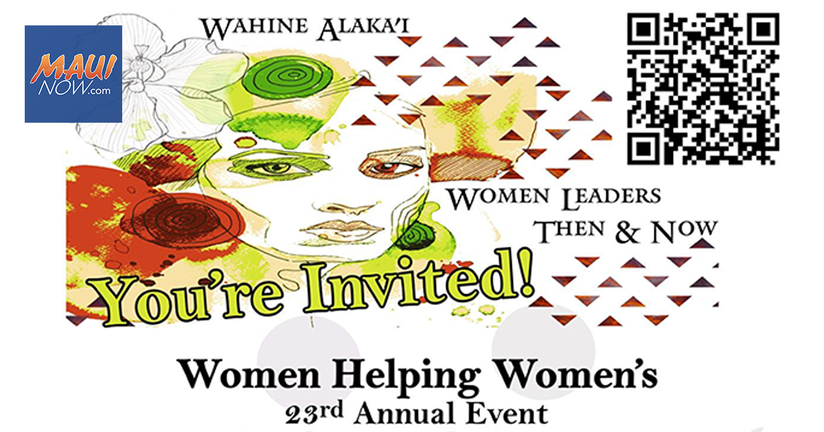 "Women Helping Women ""Women Leaders, Then & Now"" Anniversary Gala"