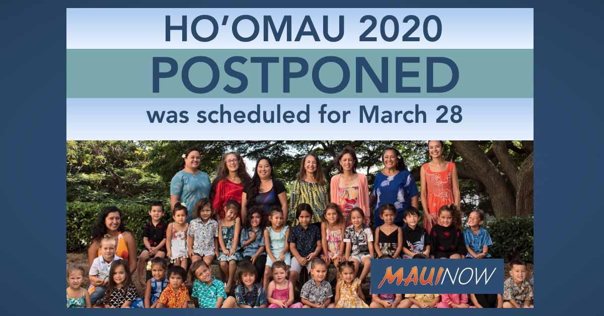 33rd Annual Ho'omau Postponed