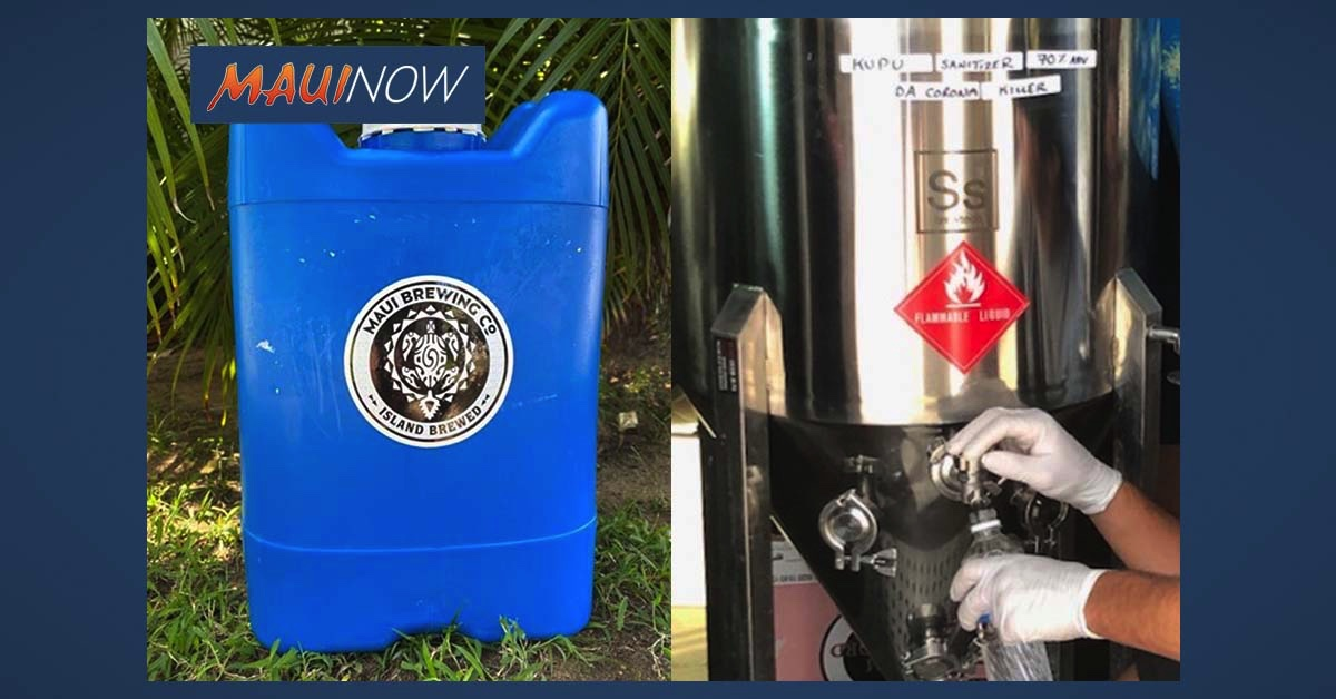 Maui Mayor Asking for Quick Resolution on Liquor Dept. Investigation into Sales with Free Hand Sanitizer