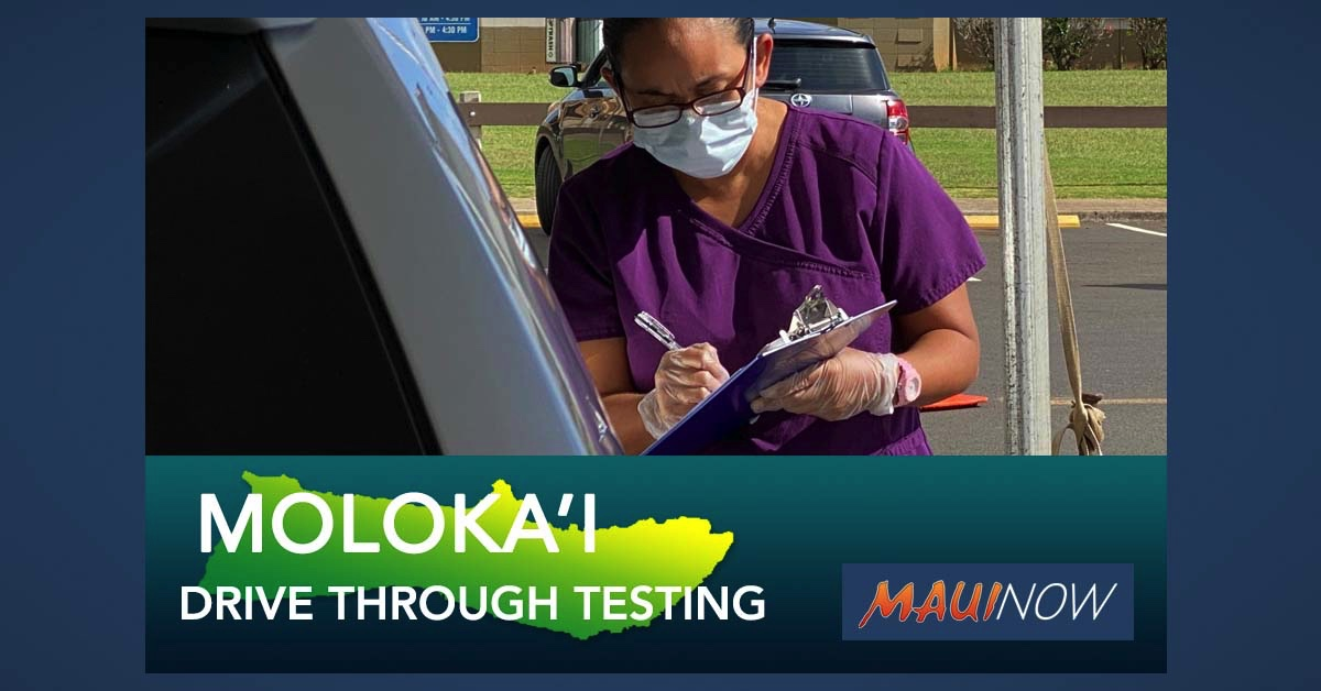 500 COVID-19 Tests Kits Available for Moloka'i  Drive-Through, Starts Tuesday