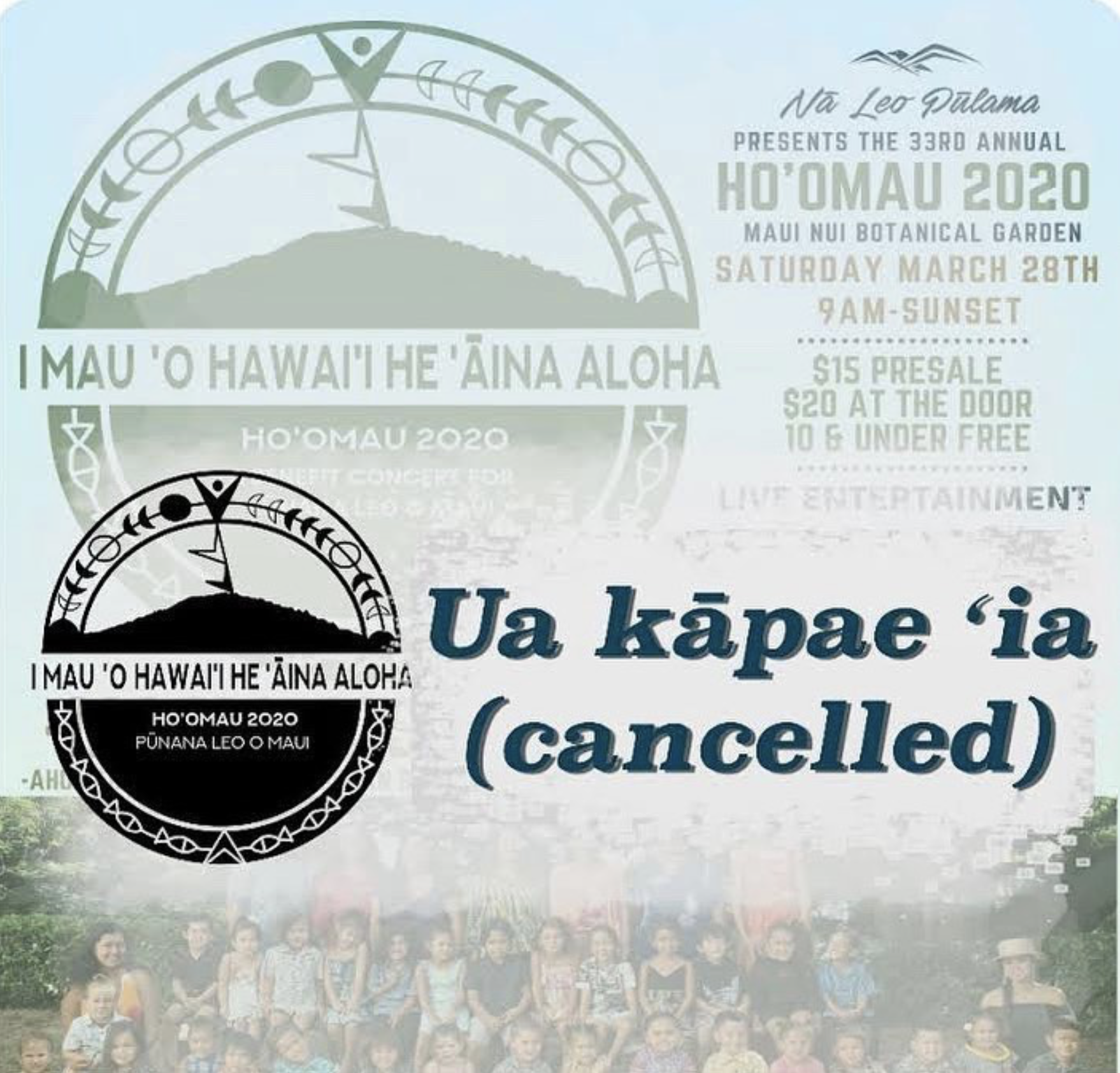 33rd Annual Ho'omau for 2020 Canceled