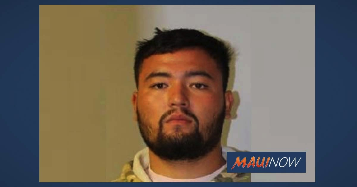 Maui DUI Holiday Enforcement Nets Multiple Arrests, Wailuku Man Among Those Detained