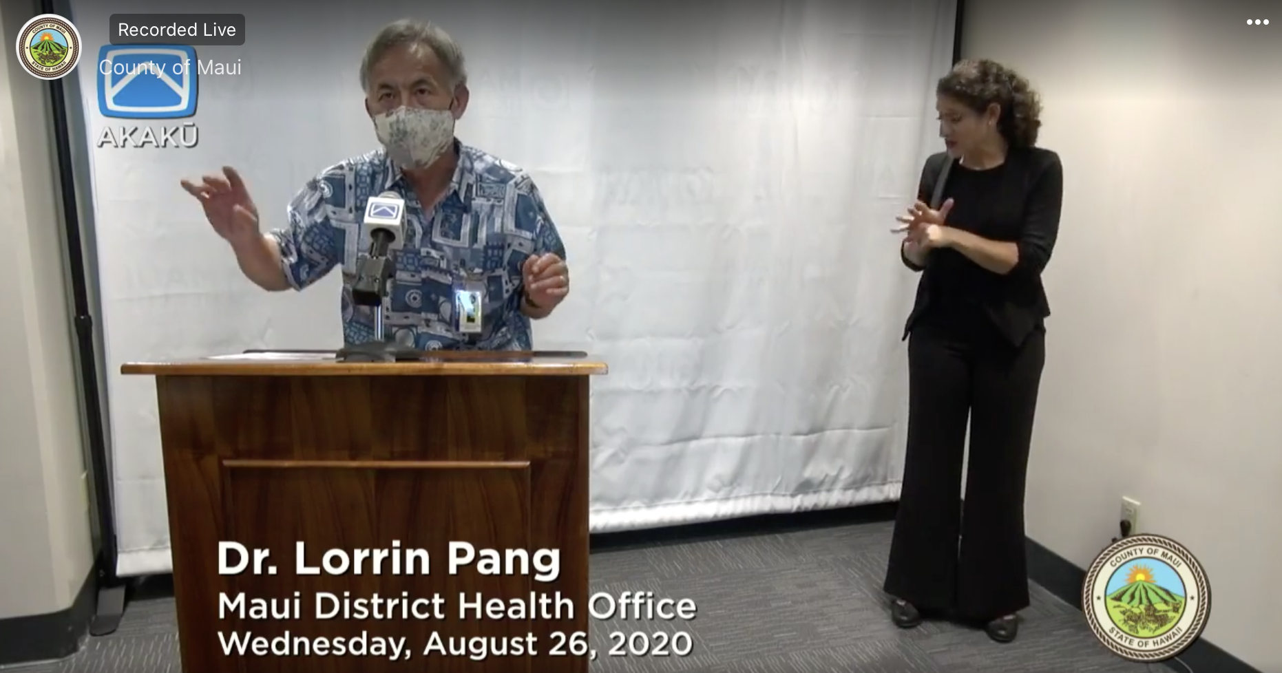 Maui District Health Officials Support Sequential Testing