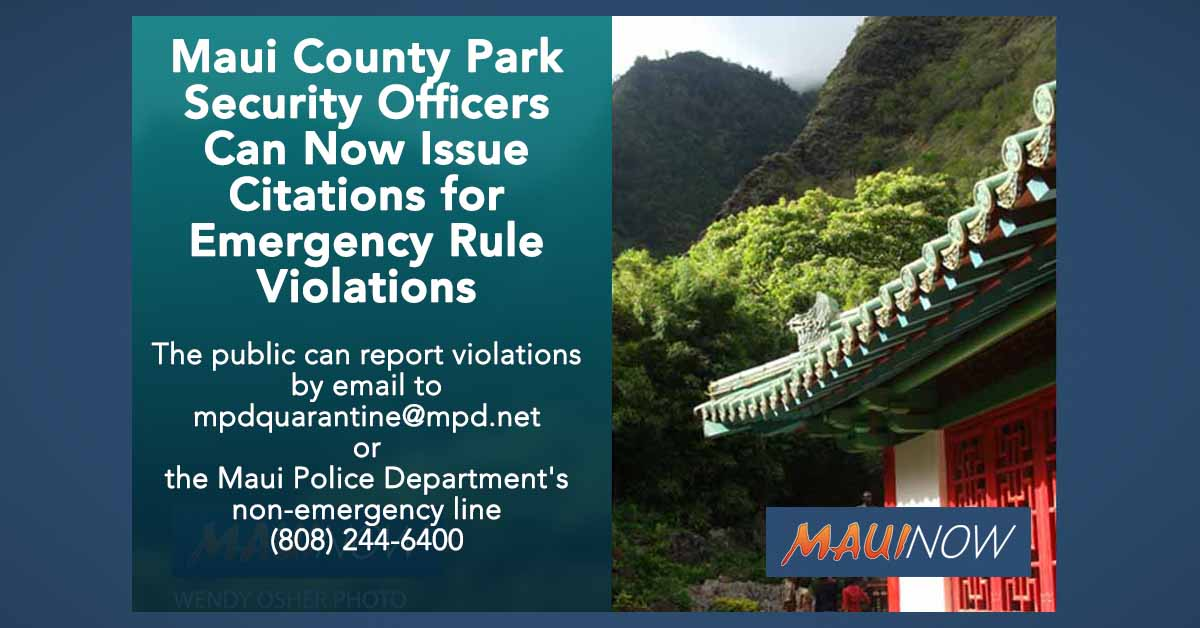 Maui County Park Security Officers Can Now Issue Citations for Emergency Rule Violations