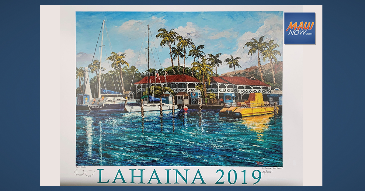 2021 Lahaina Poster Contest Deadline is Dec. 16