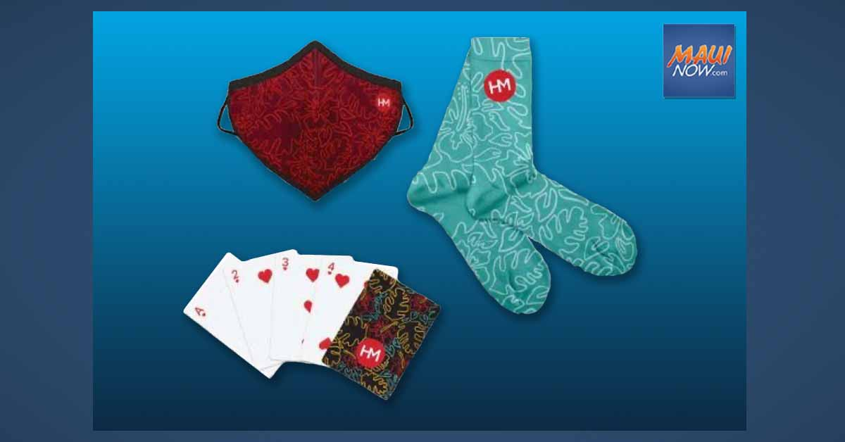 HouseMart Stores Support United Way Chapters through Holiday Gift Bundle