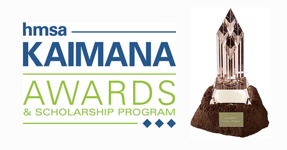 HMSA Kaimana Scholarships Valued at $5,000 Each, Now Accepting Applications