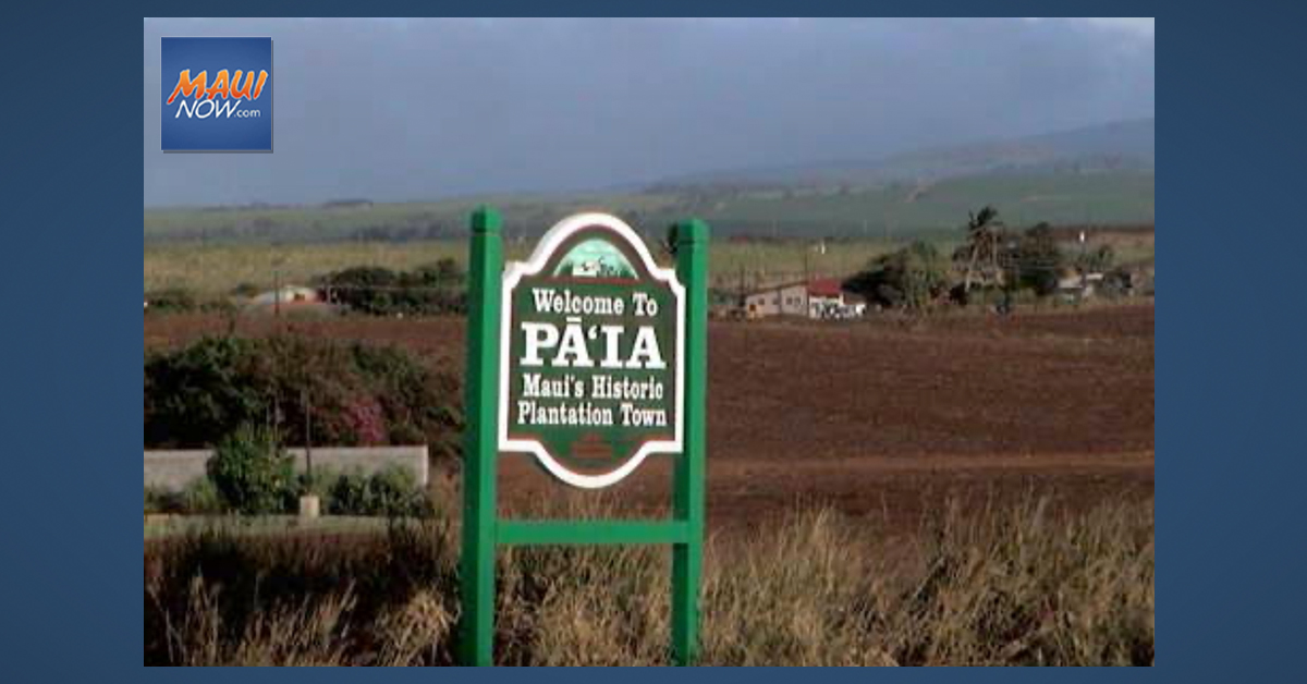Pāʻia Park Outdoor Basketball Court to Temporarily Close for Improvements