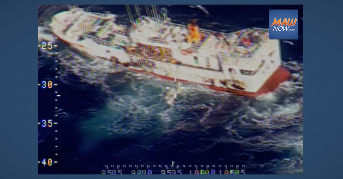 Search Underway for Missing Mariners off Midway Island