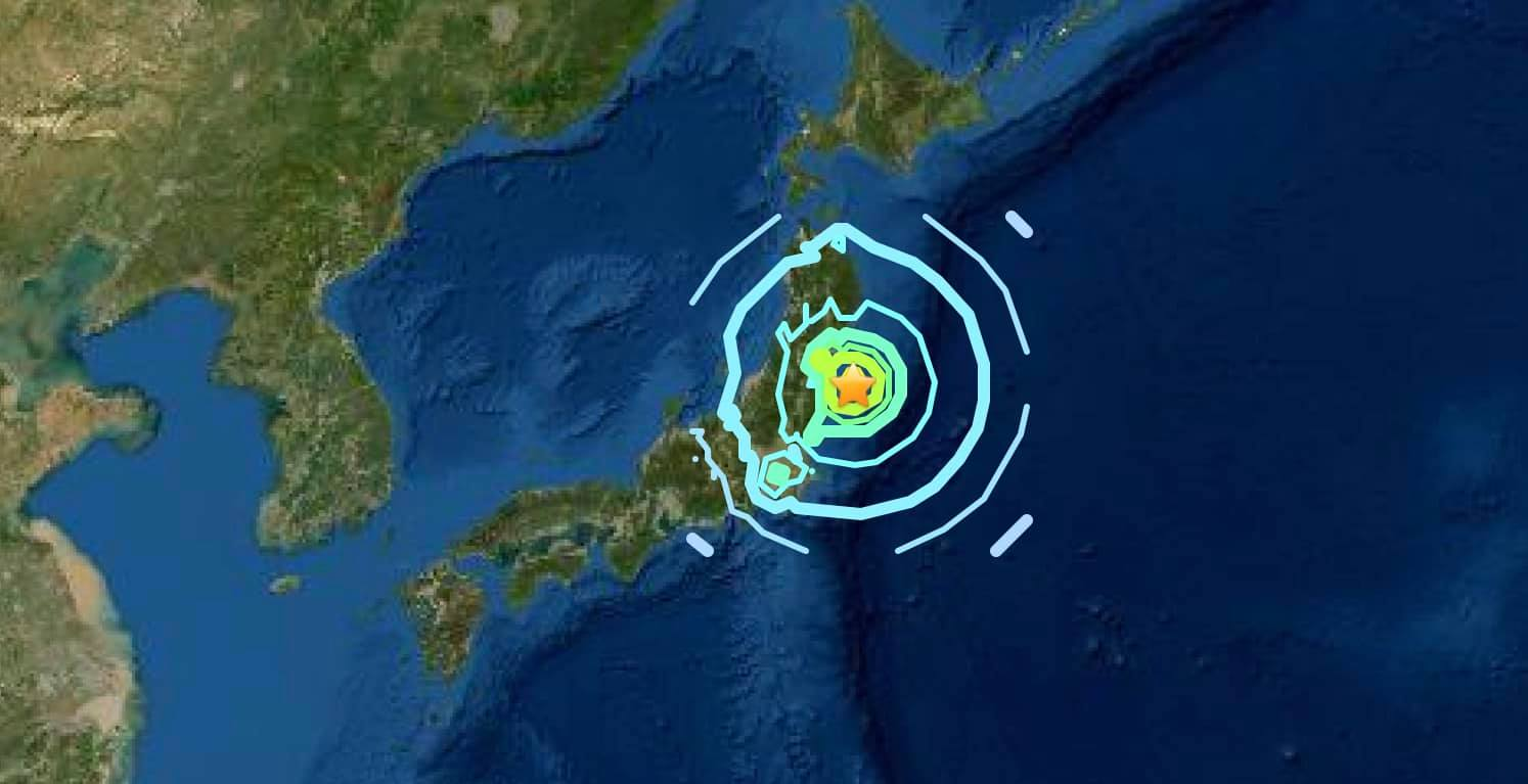 No Tsunami Threat to Hawai'i After 7.1 Japan Quake