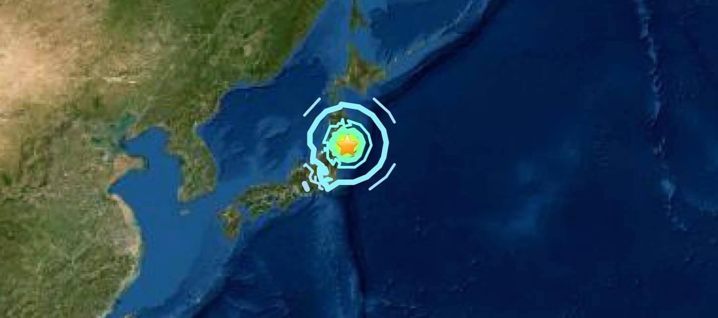 No Tsunami Threat to Hawai'i After 7.0 Japan Earthquake