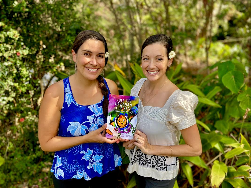 Two Maui Moms Launch Second Childrenʻs Book with Signing Event April 10