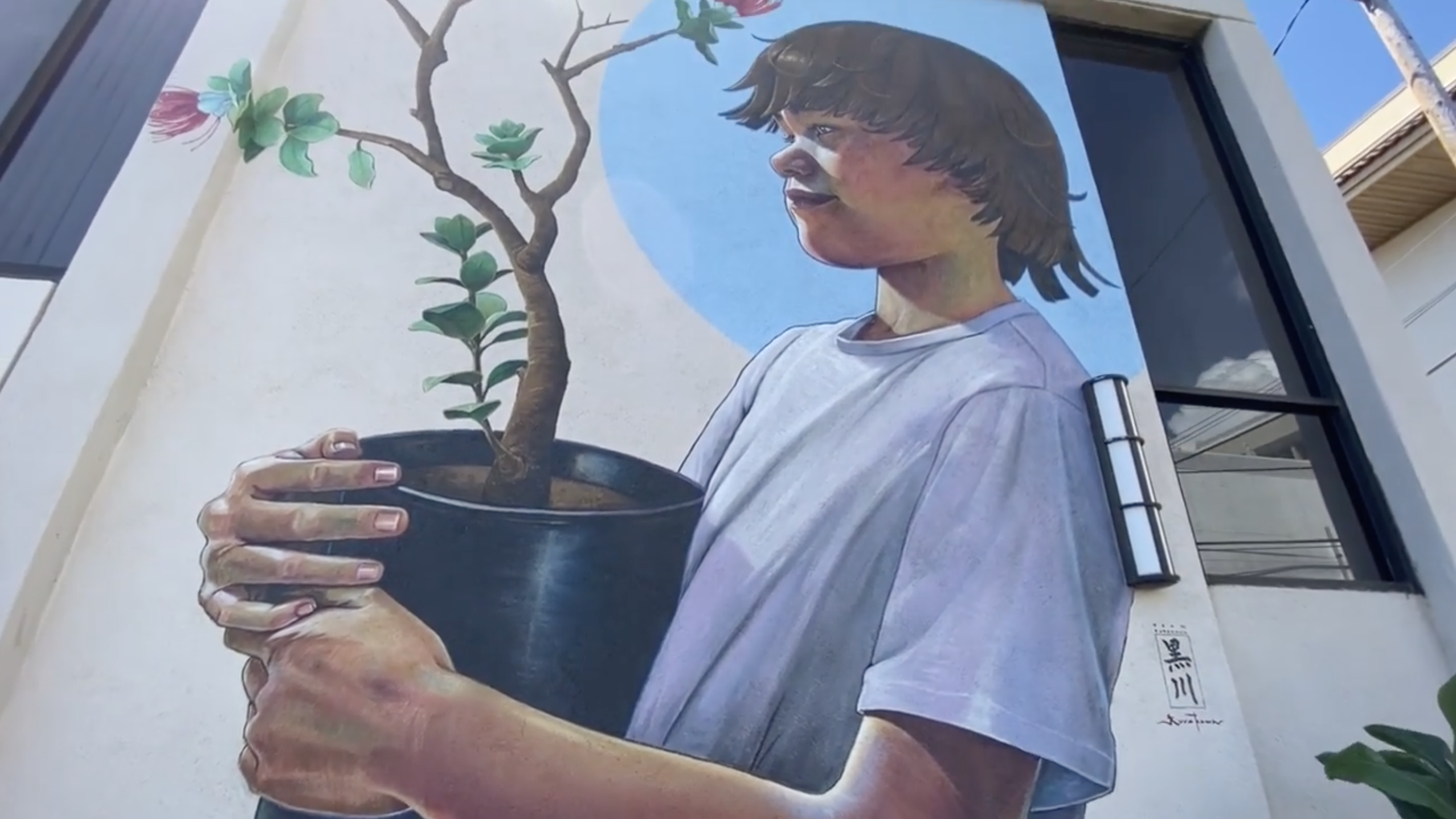 Blessing Held for New Wailuku Mural at Victim Witness Building