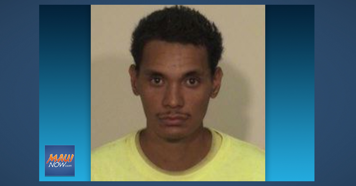 UPDATE/LOCATED: Lāna'i  Man Last Seen Two Weeks Ago