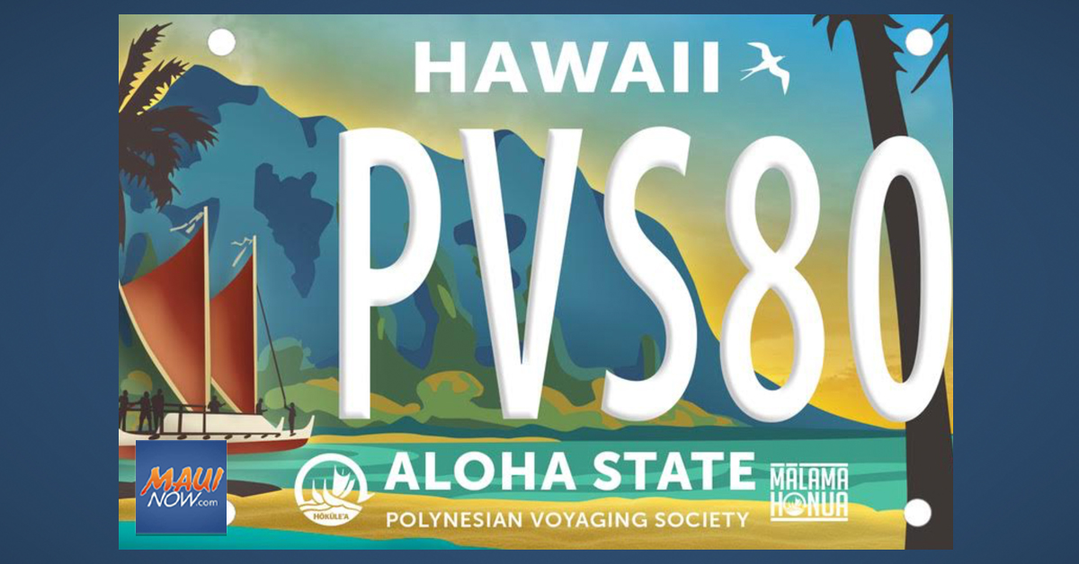 PVS Specialty License Plate Featuring Hōkūle'a to be Available in Late Summer