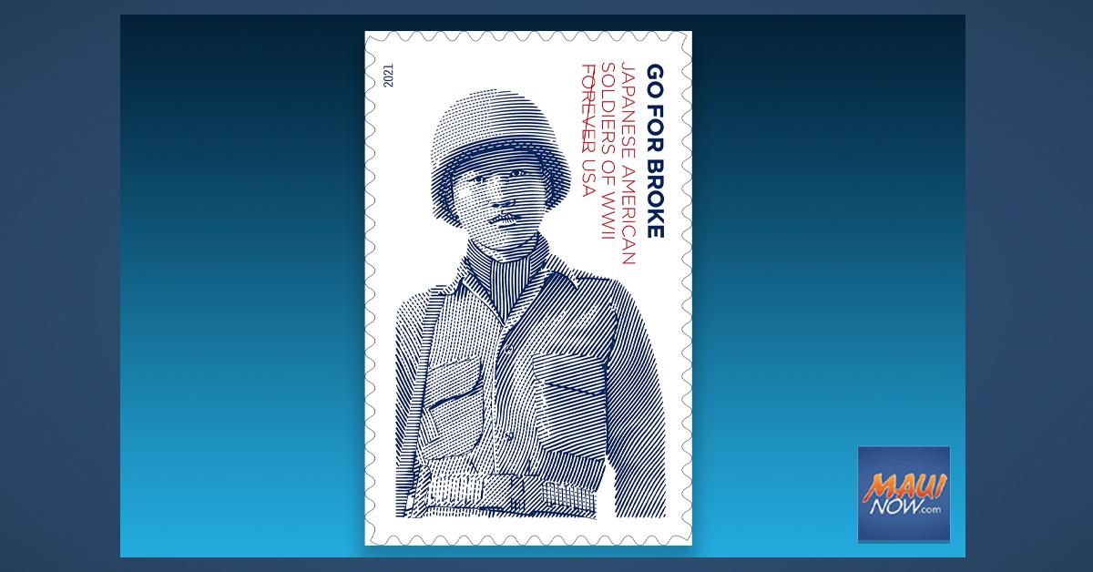 Go For Broke: World War II Forever Stamp Honors Japanese American Veterans
