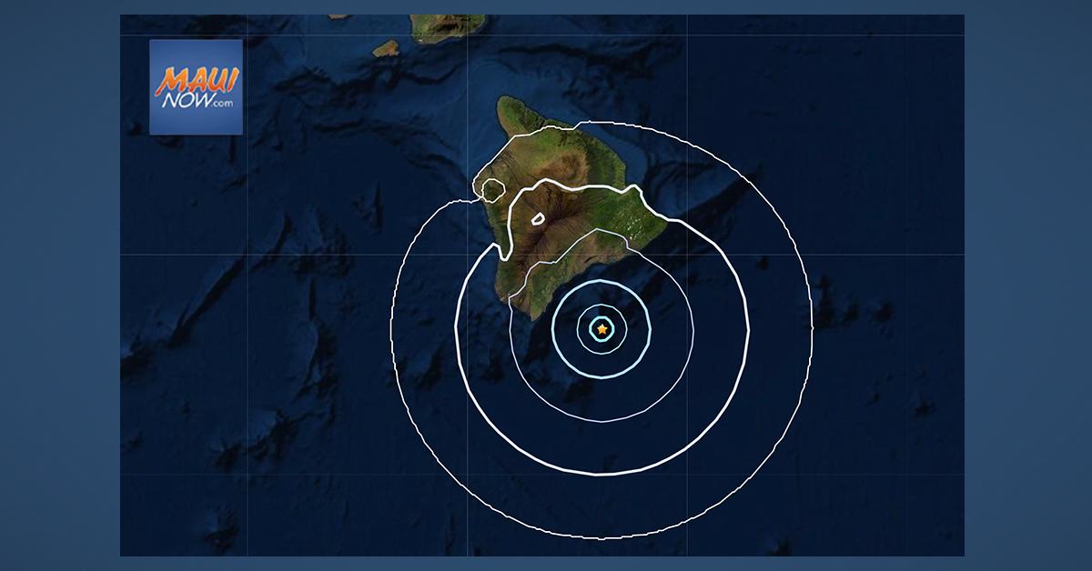 HVO: 4.0 Earthquake at Lō'ihi Results in no Detectable Changes at Kīlauea or Mauna Loa
