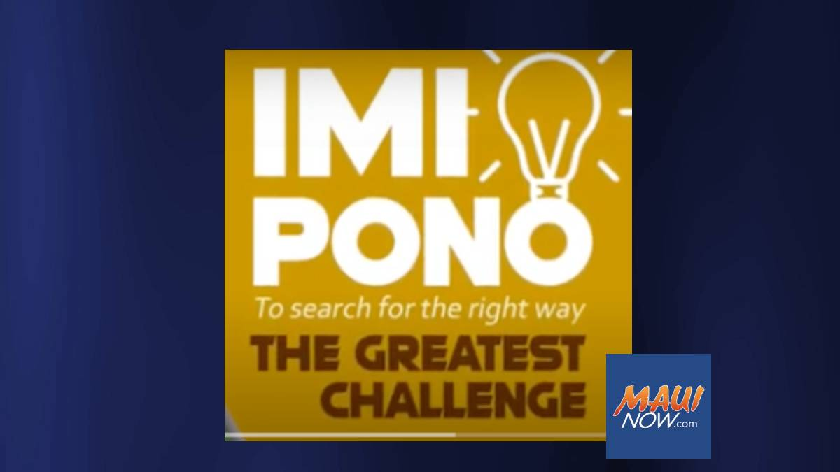 Imi Pono Programs Offered in July for 2020 Entrants and Finalists