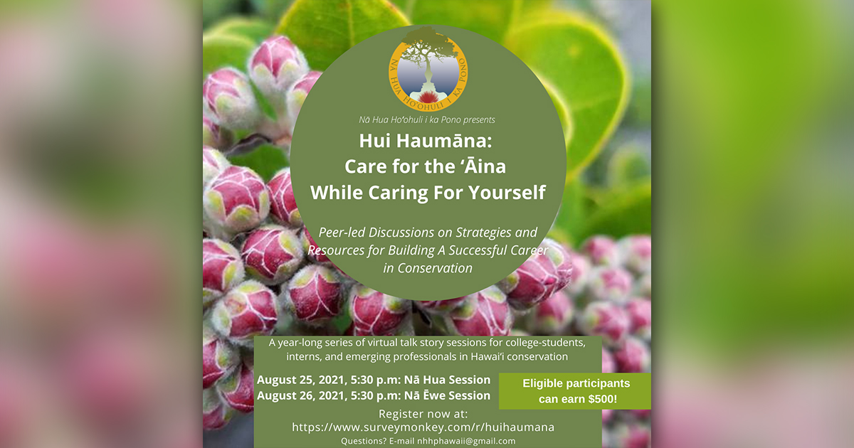 Maui Conservation Program Offers Virtual Talk Story Sessions, Aug. 25 and 26
