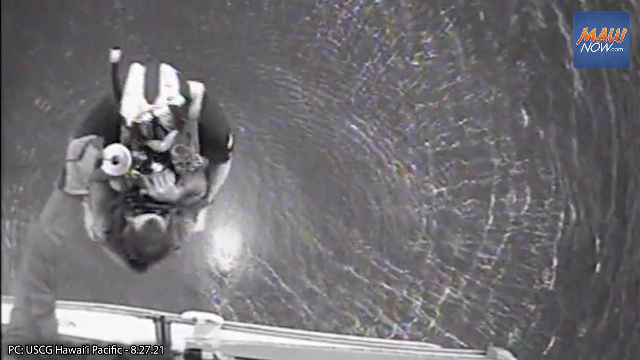 VIDEO: Coast Guard and Firefighters Rescue Overdue Jet Ski Operator off Maui