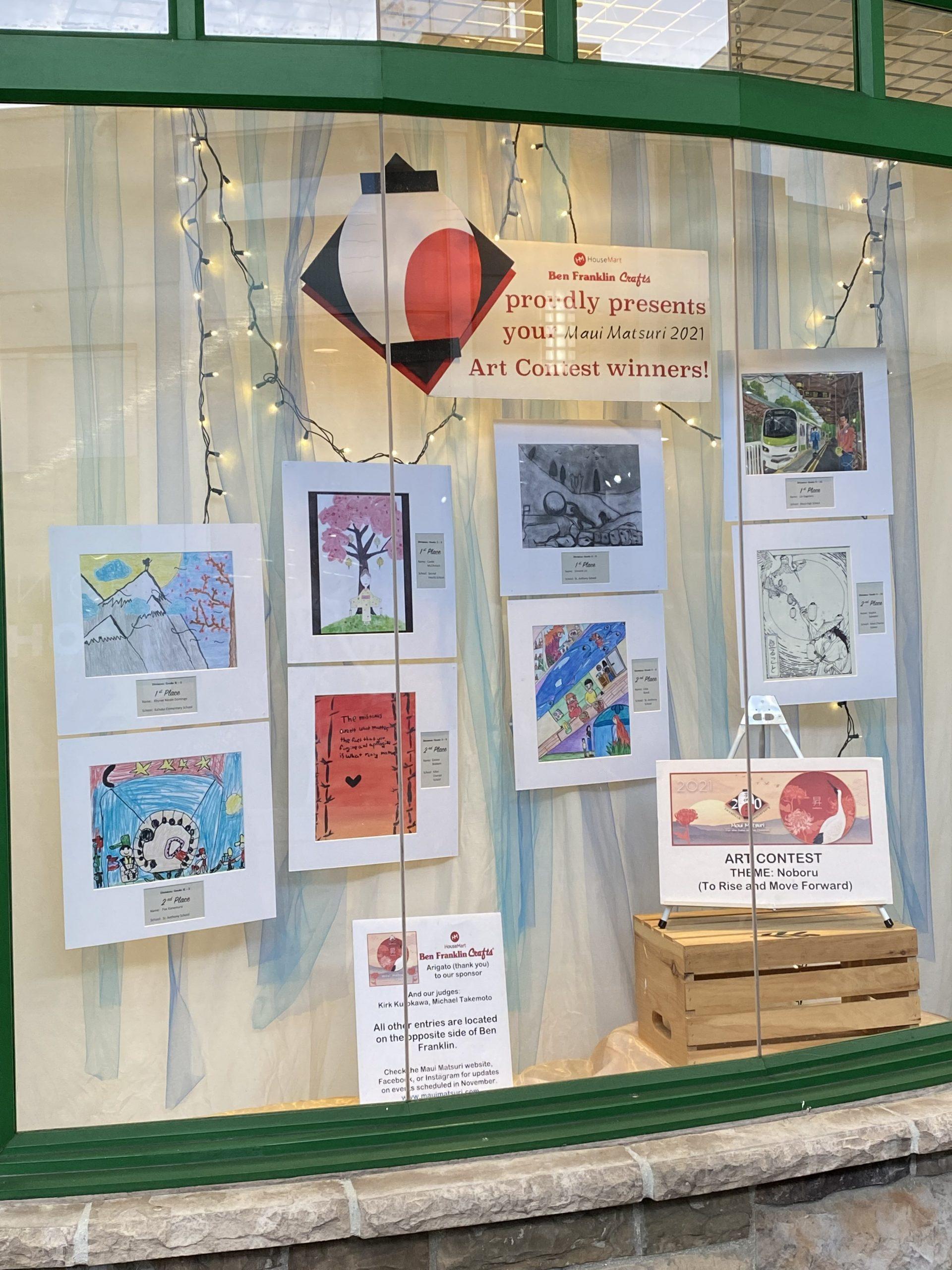 Art of Maui Matsuri Contest Winners on Display at Queen K Center