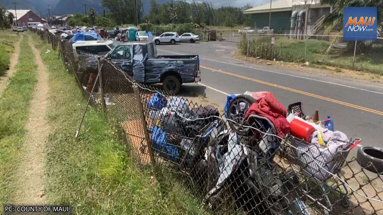 Amala Place Gate to Kanahā Beach Park to be Locked, Sept. 19-24 for Area Clean-up